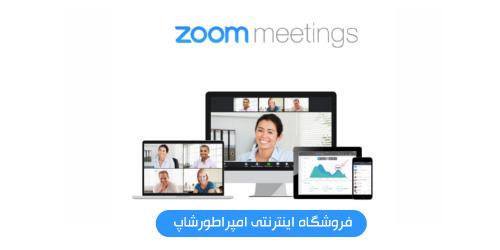 برنامه zoom