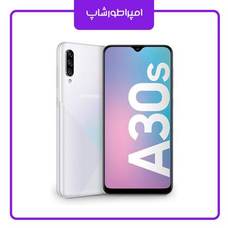 گوشی موبایل سامسونگ مدل Galaxy A30s – ظرفیت 64 گیگابایت