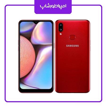 گوشی موبایل Samsung Galaxy A10s – دو سیم کارت ظرفیت 32 گیگابایت