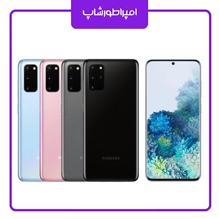 مشخصات گوشی موبایل سامسونگ +Galaxy S20