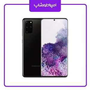 +Samsung S20