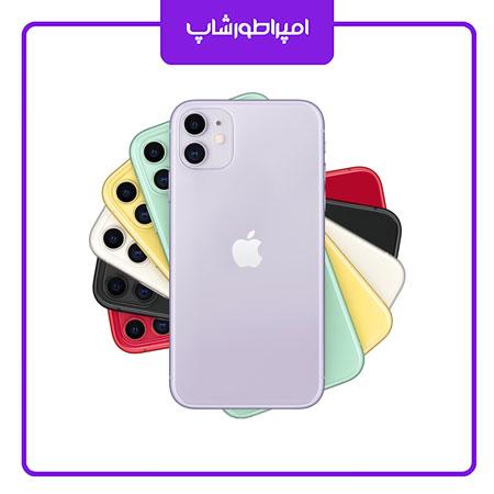 گوشی موبایل اپل iPhone 11
