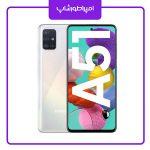 گوشی موبایل سامسونگ Galaxy A51