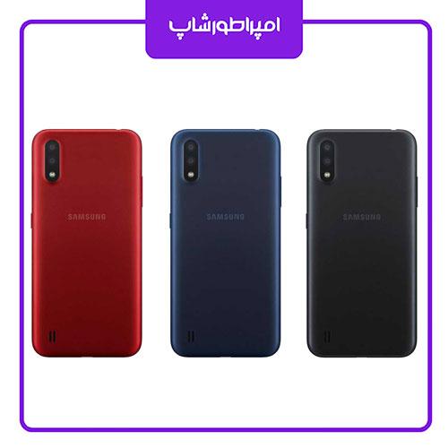 مشخصات گوشی موبایل سامسونگ مدل Galaxy A01 دو سیم کارت ظرفیت 16 گیگابایت