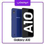 خرید و قیمت گوشی A10