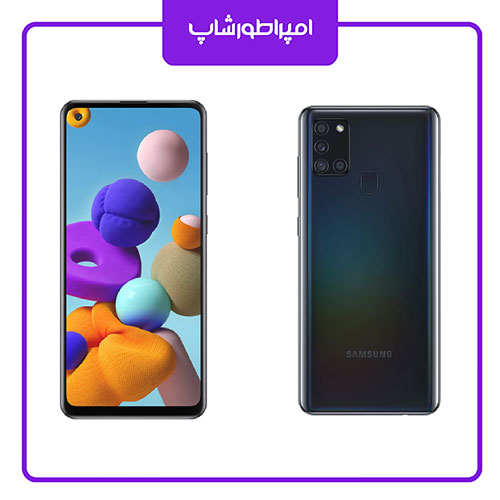 گوشی موبایل سامسونگ  Galaxy A21S ظرفیت 64 گیگابایت