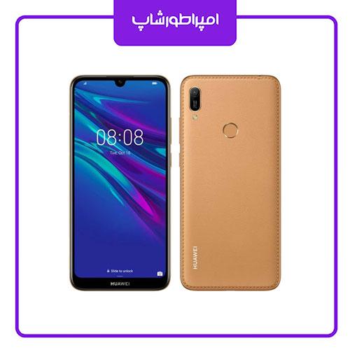 گوشی موبایل هوآوی مدل Y6 Prime 2019 – ظرفیت 32 گیگابایت