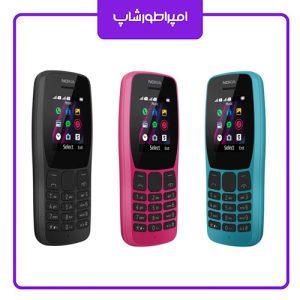 Nokia n110