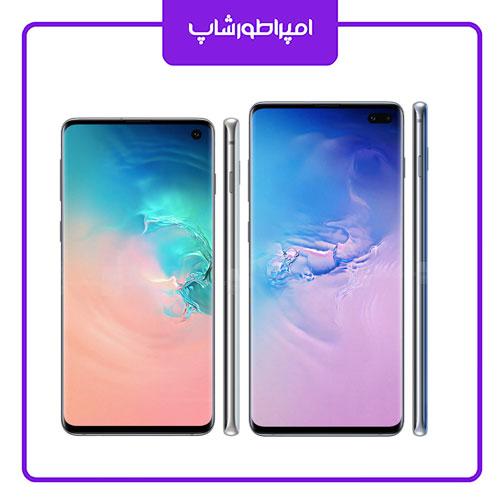گوشی موبایل سامسونگ Samsung Galaxy S10 Plus ظرفیت 128 گیگابایت