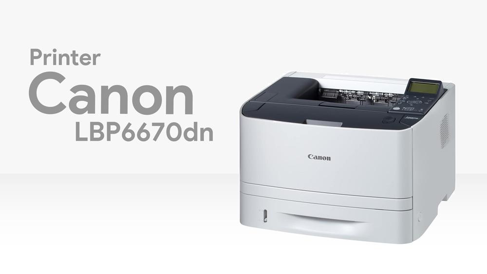 پرینتر Canon LBP6670dn