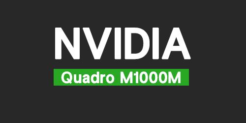 کارت گرافیک Nvidia Quadro M1000m